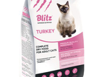 Blitz ADULT CAT Turkey 0,4 кг