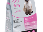 Blitz ADULT CAT Turkey 2 кг
