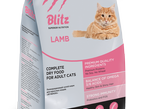 Blitz ADULT CAT Lamb 2 кг